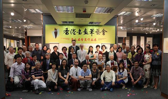 香港書畫筆藝會第九屆會員作品展開幕